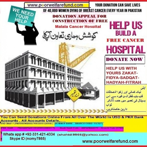 DONATION APPEAL OF BUILD A FREE CANCER HOSPITAL F - Life care foundation